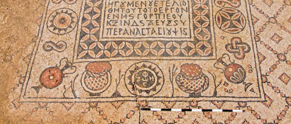 Dining room floor in Byzantine monastery located in Negev ( Israel Antiquities Authority )