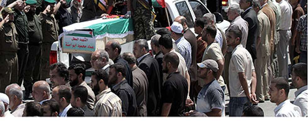 Bodies of terrorists transferred to Palestinians ( AFP )
