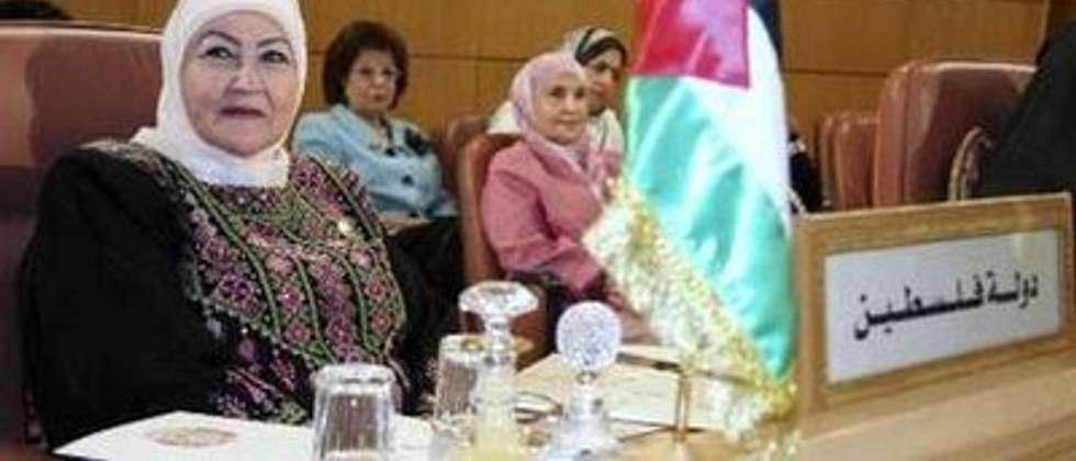Amina Abbas ( AFP )