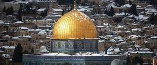 The Dome of the Rock in Jerusalem's Old City (AFP)